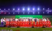 2018 팔천협 제 1 회 국제 캠핑 대회 기쁨 개막