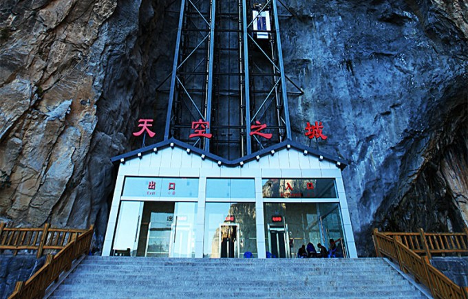 관광 엘리베이터.
