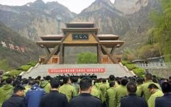 유대여행 지분, 팔천협에서 '무독경구' 동원 창원 및 선서 대회 개최