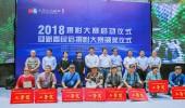 태행산 협곡 '세계기협 · 천천연산소' 촬영 대회 시동
