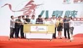 태행산 협곡 제 1 회 광장춤 대회에서는 팔천협 경지에 막을 올렸다.