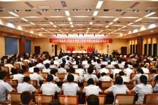 장치시 후관현 태행산 대협곡 팔천협 5A급 경구 건설 궐기대회는 대하호텔에서 개최된다.