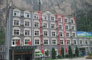 호텔 홍두