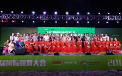 2018 팔천협 제 1 회 국제 캠핑 대회 및 노영 음악절